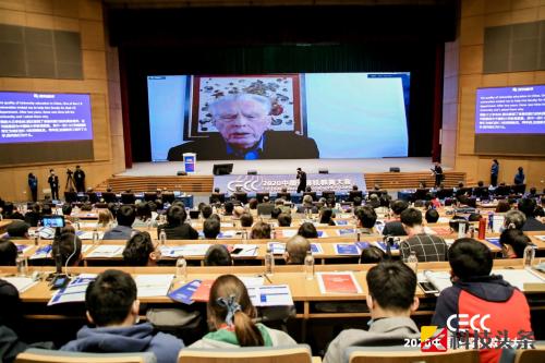 2020中国计算机教育大会(CECC2020)在厦门举行